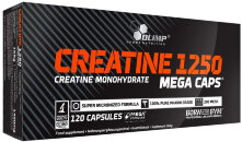 Creatine Mega Caps, 120 капсул