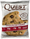 Quest Cookie, 59г